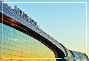 Грузовые авиаперевозки в Москву