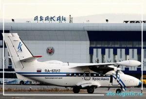 Авиаперевозки грузов в Абакан