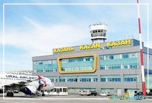 Грузовые авиаперевозки в Казань