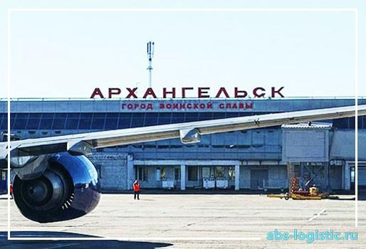 авиаперевозка грузов в Архангельск