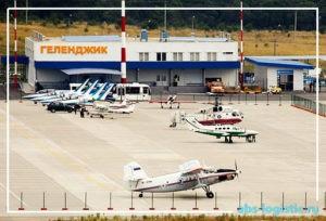 Грузовые авиаперевозки в Геленджик