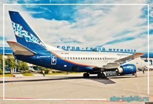 Грузовые авиаперевозки в Мурманск