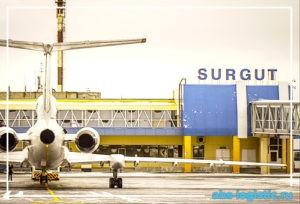 Авиаперевозки грузов в Сургут