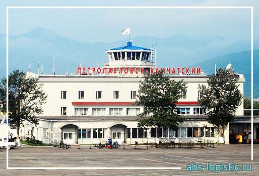 Авиаперевозки грузов в Петропавловск-Камчатский