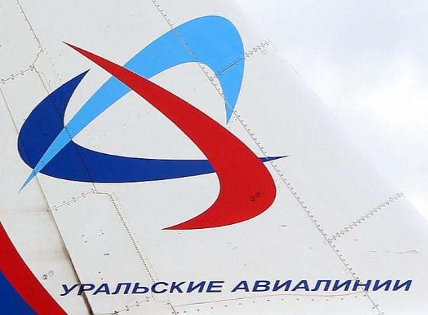 Агентское соглашение с авиакомпанией «Уральские авиалинии»