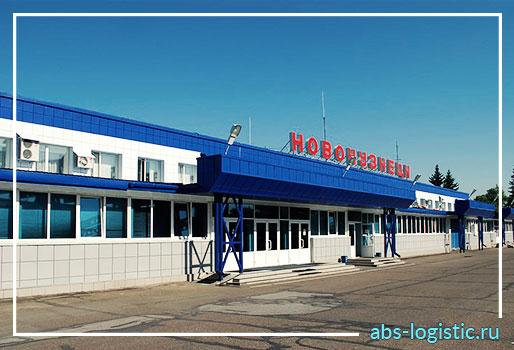 Новокузнецк (Спиченково)