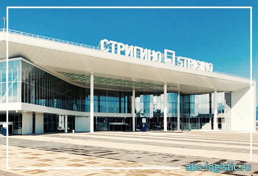 Нижний Новгород (Стригино)